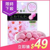 日本 Kracie 櫻花風味軟糖(32g)【小三美日】原價$59