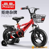 兒童自行車男孩2-3-6-7-10歲小孩寶寶腳踏單車女中大童公主款【小橘子】