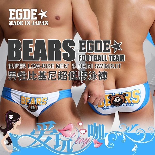 ●M號● 日本 EGDE 猛熊美式橄欖球隊 男性比基尼超低腰泳褲 白色 BEARS Super Low-rise Bikini Swimsuit EDGE