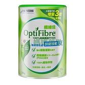 雀巢 OptiFibre 纖維佳 250g【媽媽藥妝】