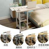 筆記本電腦懶人桌床上用迷你學生床邊桌簡約臥室小書桌可移動桌子『』igo