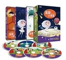 百變小露露 DVD ( Earth To Luna! )