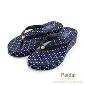 Paidal 魔力時尚幾何印花楔形鞋厚底鞋-深藍