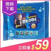 韓國 DONGSUNG 居家滅菌清潔濕紙巾(30抽)【小三美日】原價$69