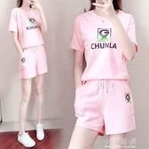 純拉純棉運動套裝女夏季2020新款時尚洋氣短袖短褲寬鬆學生兩件套『小淇嚴選』
