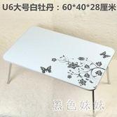 簡易電腦桌做床上用書桌可折疊宿舍家用多功能懶人小桌子迷你 qf5243【黑色妹妹】