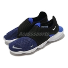 Nike 慢跑鞋 Free RN Fly...