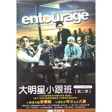 大明星小跟班 第2季 DVD  (購潮8)