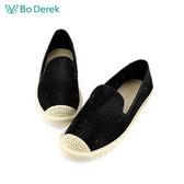 Bo Derek 貼鑽透膚編織平底休閒鞋-黑色