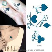 防水 紋身 貼紙 黑桃 梅花 方塊 紅心 圖案 撲克 符號 英文 刺青 圖案