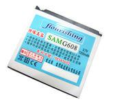 ▼Samsung 高容量電池G608/J638/F268