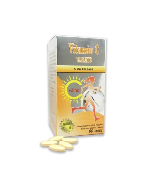 活力優緩釋維生素C錠 緩慢釋放(90粒/瓶)