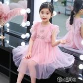 女童洋裝2020夏季童裝3兒童4洋氣5飛袖6紗裙時尚表演服公主裙子 小城驛站