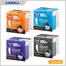 【愛車族購物網】CARALL日本 置型消臭芳香劑 (4種香味選擇)
