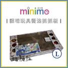 Minimo[衝浪抓抓板,L號,貓抓板玩具]