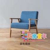 雙人沙發 小戶型布藝沙發租房客廳網紅款單人北歐簡易日式簡約現代雙人木椅T
