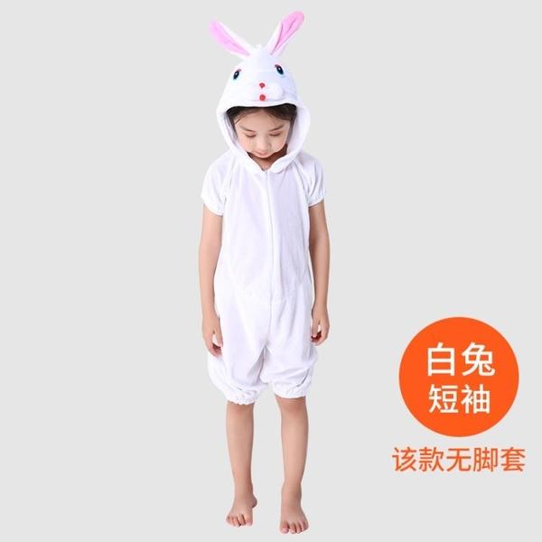 六一兒童動物演出服裝幼兒園大灰狼老虎小兔子小青蛙老鼠表演衣服 童趣