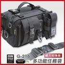台灣製GUN多功能任務袋-威力加強版#G...