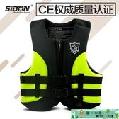 救生衣 成人兒童專業救生衣柔軟超輕強浮力漂流浮衣海釣魚背心浮潛游泳衣 麗人印象 免運