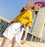 休閒短褲 女夏新款韓版寬鬆學生百搭闊腿高腰顯瘦白色運動熱褲 GB5270『M&G大尺碼』