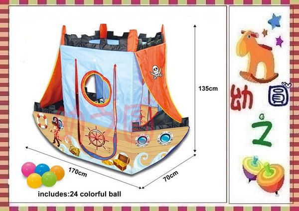 *幼之圓*外銷款~海盜船遊戲帳篷球屋~超酷大尺寸海盜船球屋~寶貝的秘密基地~送124球~全網首賣
