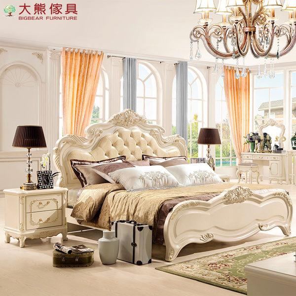 【大熊傢俱】901 韓戀 法式床 雙人床 皮床 六尺床 床台 歐式床 另售化妝台 床頭櫃
