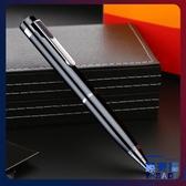 筆形錄音筆專業降噪小隨身大容量會議商務【英賽德3C數碼館】
