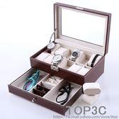 12位雙層手錶盒飾品收納盒首飾歸納收攏盒耳釘戒發卡眼鏡盒指「Top3c」