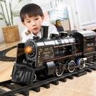 火車模型仿真高鐵停車場兒童電動小火車套裝軌道復古蒸汽火車模型玩具 一木良品