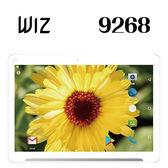 WIZ 9268 9.6吋 4G LTE版 四核心平板電腦 2G/32G-白 [24期0利率]