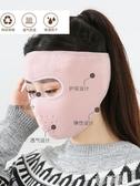 耳罩 口耳罩冬季保暖耳朵套女全臉護耳罩男冬天二合一騎車防寒防風面罩 雙12