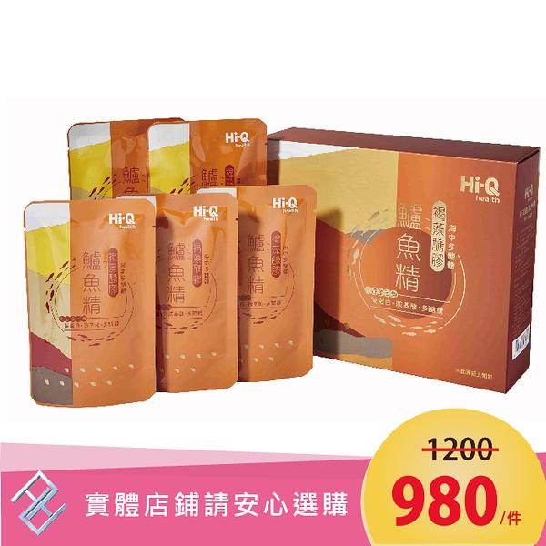 【Hi-Q health】褐藻醣膠鱸魚精(60ml*5包/盒)