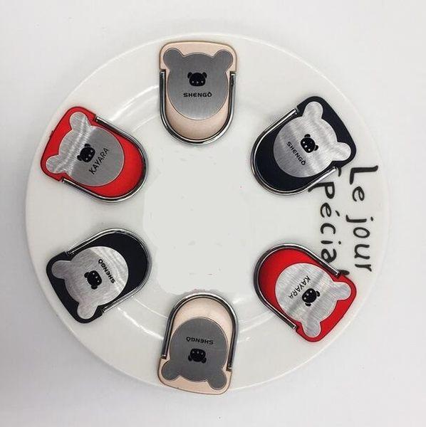 【SZ62】iPhone 7/8 7s Plus 橢圓小熊指環支架 iPhone 6 oppo r9 s6 edge r9s plus note5 指環扣