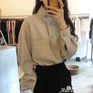 長袖襯衫 韓國chic秋季小眾設計款立領斜扣寬鬆素色休閒百搭長袖襯衫上衣女 愛麗絲