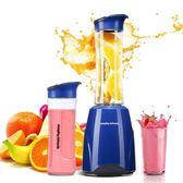 便攜榨汁機家用全自動果蔬多功能迷你果汁榨汁杯水果小型  魔法鞋櫃  220v