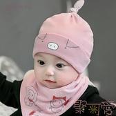 嬰兒帽子秋冬季可愛純棉防風胎帽【聚可愛】