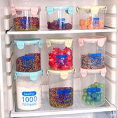 【無糖】透明塑料密封罐奶粉罐食品罐子