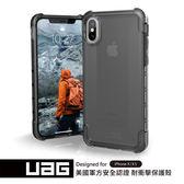UAG iPhone X/XS 耐衝擊全透保護殼-透黑