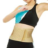 【源之氣】軀幹裝具(未滅菌)包覆加強護腰 RM-10257-台灣製