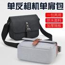 相機包 單反相機包文藝復古佳能尼康斜背多功能單肩攝影包索尼微單便攜包 衣櫥秘密