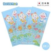 日本限定  哆啦a夢&哆啦美 DORAEMON  紅包袋 / 信封袋 3枚入組