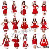 聖誕節服裝成人女生兔女郎性感cos可愛聖誕老人冬衣服ds演出服裝【快速出貨八折免運】