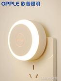 感應燈 LED感應小夜燈床頭夜光燈寶寶臥室台燈燈過道走廊擺攤 育心館