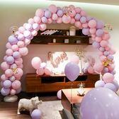 婚慶拱門 馬卡龍色加厚氣球拱門生日派對裝飾創意婚禮結婚佈置婚房裝飾氣球【美物居家館】