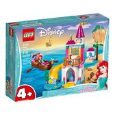 LEGO 樂高 Disney 公主系列 41160 愛麗兒的海邊城堡 【鯊玩具Toy Shark】
