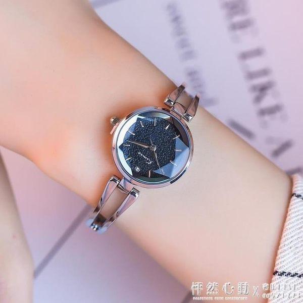 金米歐手錬手手錶韓版女學生簡約手鐲手錶潮流時尚女士腕手錶禮物 ◣怦然心動◥