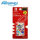 【NS 周邊】Max Games 迷你單片卡匣收納盒(瑪利歐派對)