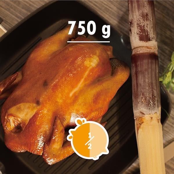 《團購美食》元榆煙燻甘蔗雞(土雞)-大包裝/750g