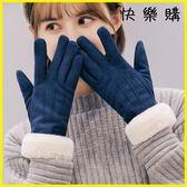 騎行手套 韓版卡通麂皮絨保暖加絨加厚防寒騎開車手套機車手套