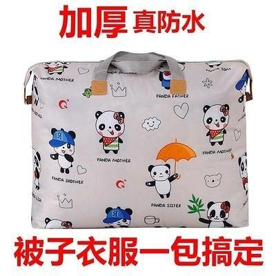 收納袋牛津布衣物收納袋搬家袋子行李袋裝被子的袋子打包袋大號 交換禮物